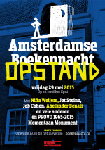 posteropstand